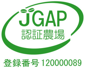 JGAP認証農場マーク_120000089_エグチライスファーム様